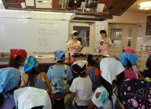 子供食育教室